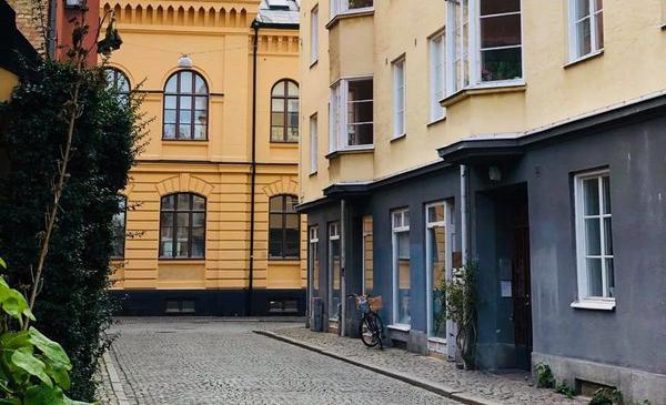Malmökontoret